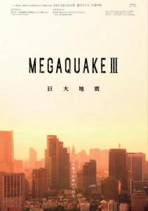 MEGAQUAKEポスター